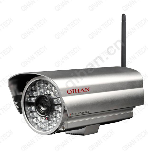 Câmera-VS-IP09